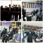 مراسم افتتاحیه طرح سامان در شهرستان خرم آباد