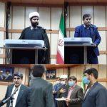 سرپرست جدید مرکز آموزشی درمانی شهید رحیمی خرم آباد معرفی و منصوب شد