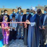 پارک شاپور آباد شهرستان الیگودرز افتتاح شد