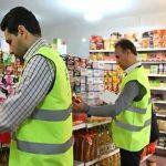 آغاز طرح ویژه نظارتی ماه مبارک رمضان ۱۴۰۰ در لرستان