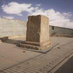 رمزگشایی از کتیبه تاریخی خرمآباد/  کهنترین سند منابع ملی در ایران