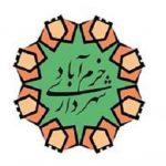 شهردار متخلف خرمآباد برکنار شد؛ انتخاب سرپرست برای شهرداری