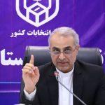 هزار و ۱۲۷ شعبه اخذ رأی ثابت شهری و روستایی در استان پیش بینی شده است
