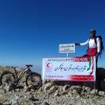 فتح ۳۱ بام کشور توسط نجاتگر لرستانی/ نجاتگر لرستانی با دوچرخهاش رکورد زد