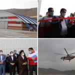 افتتاح آشیانه و بزرگترین سایت امدادهوایی غرب کشور در لرستان