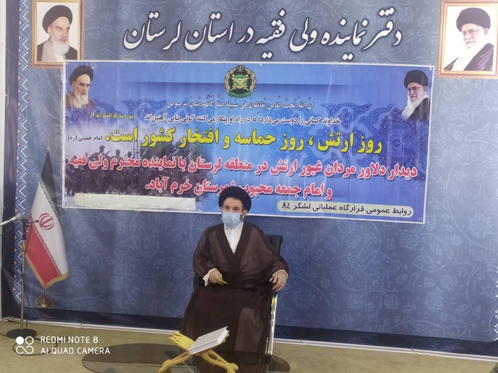 روز ارتش؛ روز حماسه و افتخار کشور است/ بدنه ارتش ایران از خانوادههای مسلمان تربیت شده اند