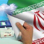 نتایج انتخابات شورای شهر پلدختر مشخص شد