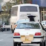 مخدوش کردن پلاک خودرو اقدامی متقلبانه و جرم است/ مرتکب به حبس از ۶ ماه تا یک سال محکوم میشود