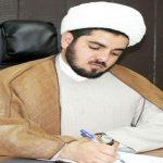 بیانیه جنبش بزرگ حامیان مردمی آیت الله رئیسی برای مشارکت در انتخابات