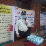 افتتاح سرای محلهی پشتبازار خرمآباد