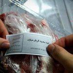۲۱۹پایگاه نذورات عید قربان را در لرستان جمعآوری میکنند/ بسته های گوشت بین خانوارهای تحت پوشش کمیته امداد توزیع می شود