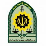 انهدام یک باند تروریستی و دستگیری اعضای آن توسط نیروی انتظامی