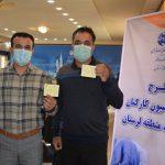 واکسیناسیون کارکنان حوزه ستادی مخابرات منطقه لرستان