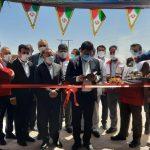 پس از سه دهه کشمکش بالاخره داروخانه هلال احمر خرمآباد افتتاح شد