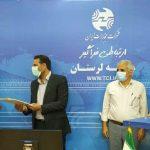 آزادگان سند افتخار و عزت نظام مقدس جمهوری اسلامی ایران هستند