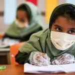جزییات بازگشایی مدارس در لرستان