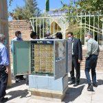 بازدید مدیر مخابرات منطقه لرستان از مرکز مخابرات شهید رحیمی